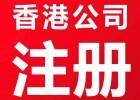 玉树藏族自治州个人给国外账户汇款需要什么手续