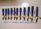液压钢轨塞钉取线器拔出器起钉器陕西鸿信铁路设备有限公司