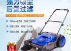 结力JL950手推抽尘式扫地机 工厂道路及树叶,粉尘用清扫车