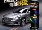 金潤鴻騰北京汽車積碳清洗劑汽油添加劑發動機清洗劑