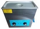 数显超声波清洗机 电路板超声波清洗机 菱度