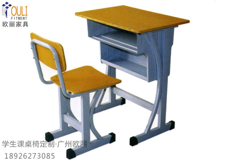学校家具订制,学生课桌椅,学生课桌椅定制-欧丽家具