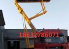 举升26米移动式高空压瓦机A温州高空压瓦机生产厂家