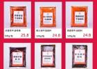 省多多牛油火锅底料500g火锅餐饮店专用麻辣烫串串香底料批发