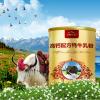 W圣漠雪源高钙配方牦牛奶粉320克那拉陇原