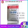 PP/韩国sk/B391G高抗冲共聚物食品级40熔融指数