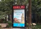 社区灯箱广告 上海社区灯箱广告 覆盖中高档小区灯箱