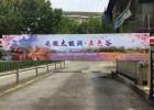 震撼发布上海道闸广告