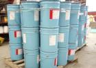 華昌MFE-2雙酚A型環氧乙烯基樹脂玻璃鋼制品內襯