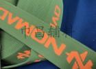 硅胶印字松紧带/防滑织带印字硅胶橡筋上海工厂