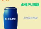 供應水性啞光樹脂紡織和紙張光油 橡膠感好聚氨酯