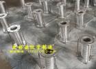 波纹管金属补偿器 金属膨胀节 非金属补偿器 非金属膨胀节