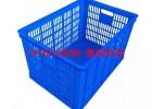石家庄周转箱,塑料周转筐,塑料筐,塑料箱,物流箱 塑料周转框