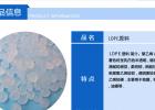 LDPE951-050中国石油化工股份有限公司茂名分公司
