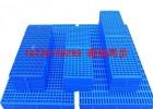供應墊板,防潮板,托盤,石家莊墊板,叉板,貨倉墊板防潮板托盤