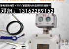 南京溢油静电保护器(隔爆型)