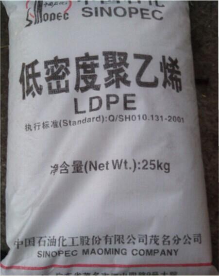 中国石油化工股份有限公司茂名分公司LDPE888-000