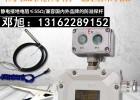 大庆防溢流防静电接地连锁控制器