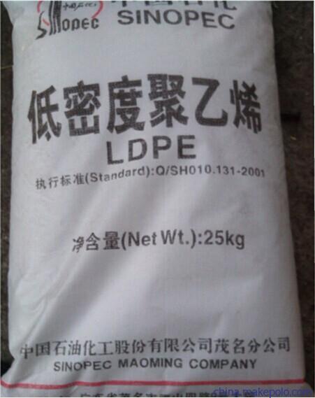 中国石油化工股份有限公司茂名分公司LDPE825-000