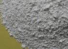 江門磨灰批發|粉煤灰價格|粉煤灰廠|粉煤灰批發 廠家直銷