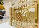 永久时尚镀金铜雕花别墅楼梯护栏