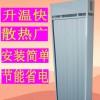 九源SRJF-10