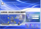 众承机电一体化设计与控制仿真App