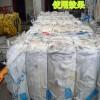 厂家销售废塑料编织袋打包机家用型