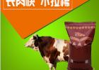 牛羊飼料全價料好還是濃縮料好——英美爾濃縮料
