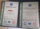 德州ISO14001认证申请方式ISO认证审核标准