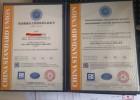 德州ISO18001认证申请模式ISO认证取得结果