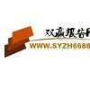2020-2026年中国工程起重机行业市场分析报告