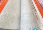 山东PVC耐根穿刺防水卷材厂家服务商