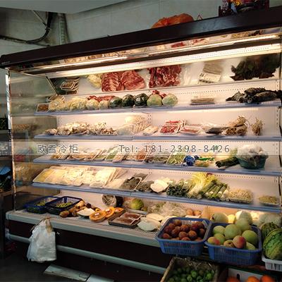 微型蔬菜点菜柜厂家供应商