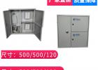 24芯二网融合分线箱