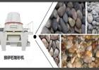 福沃机械教你一招提高河卵石制砂机生产线工作效率的方法