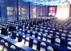 出租会议会展桌椅会场年会桌椅 活动庆典桌椅 临时简易桌椅租赁