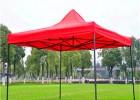 出租帐棚篷 遮雨棚篷 折叠篷棚 四角遮阳棚篷租赁