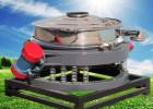 森亚铝粉振动筛型号齐全 深圳高效铝粉振动筛厂家上门安装