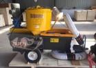 德式砂浆喷涂机 搅拌砂浆喷涂一体机 大流量砂浆喷涂机