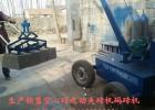 电动型水泥砖码砖机设备
