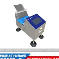 智能全自动TXTD-C重量检测筛选称(与包装机完成产品检测)