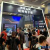 广州2020广州电子烟展览会