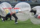 供应成人碰撞球儿童碰球批发碰球