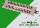 21系統西門子數字配線架質量保證