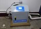 医院血库污水处理设备