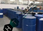 涂料消泡剂KS-66报价 道康宁消泡剂66供应商