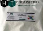 绒毛手感剂23N厂家 丝滑手感剂dc-23n批发