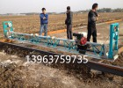 多功能框架式震动梁厂家水泥路面摊平机