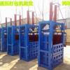 双缸多用途立式废纸壳打包机生产销售